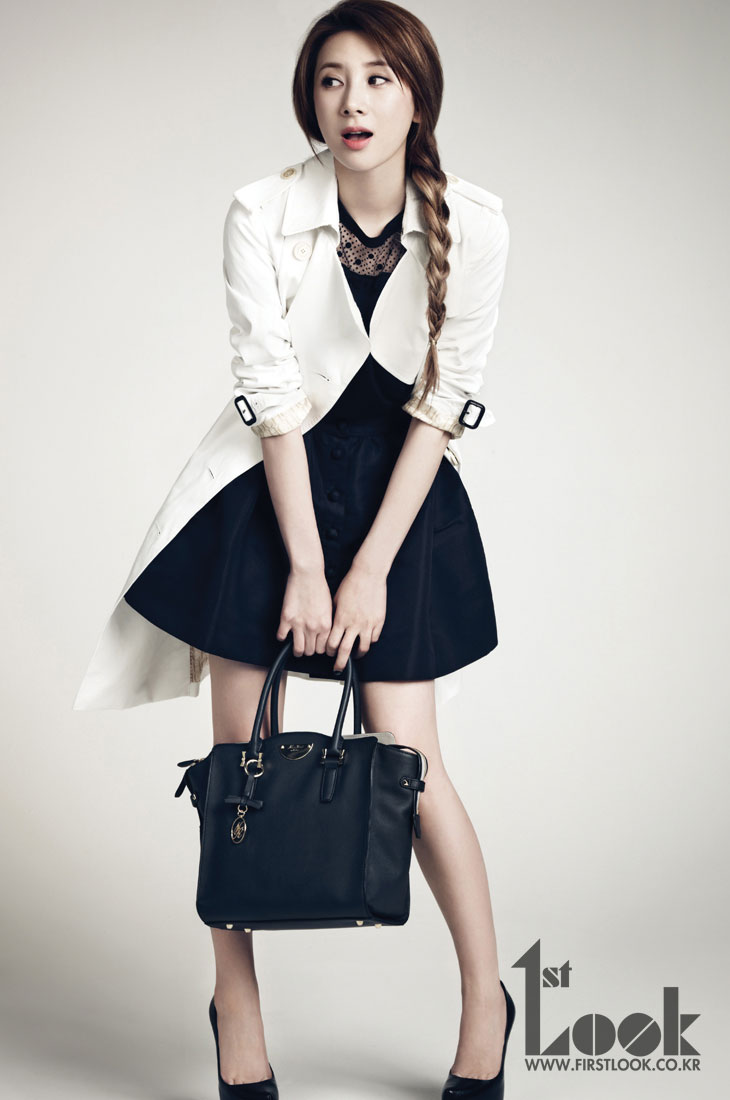 Seo In Young Korean 1st Look Magazine