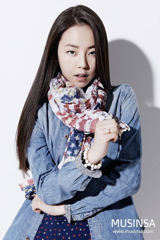 Wonder Girls Sohee Tommy Hilfiger Denim