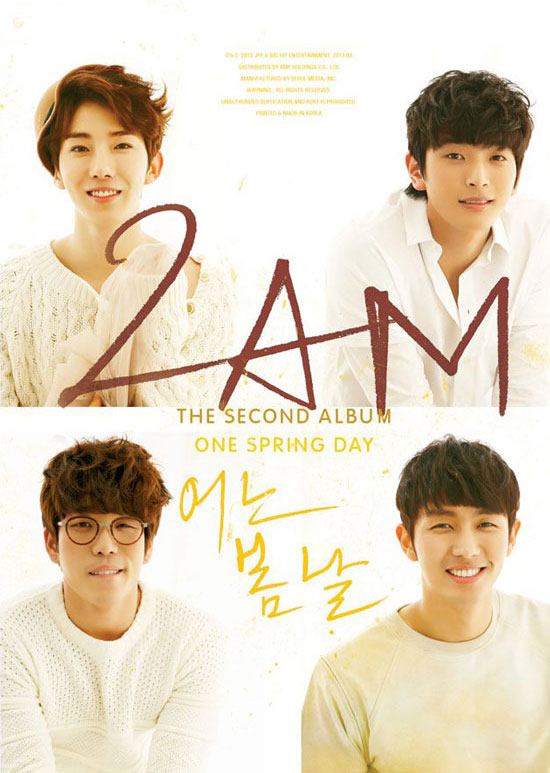 Korean pop group 2AM picture