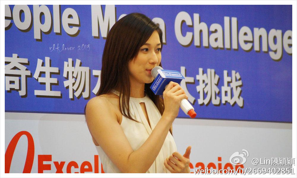 Linda Chung Bio Essence Malaysia