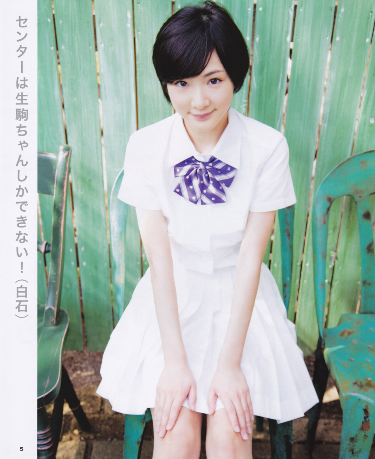 Nogizaka46 Rina Ikoma school girl