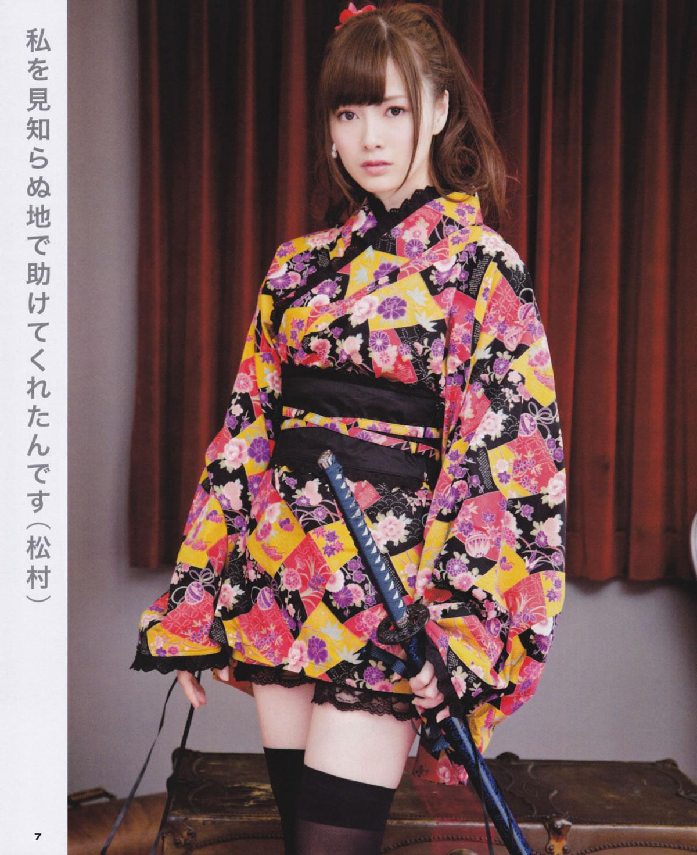 Nogizaka46 Mai Shiraishi samurai girl