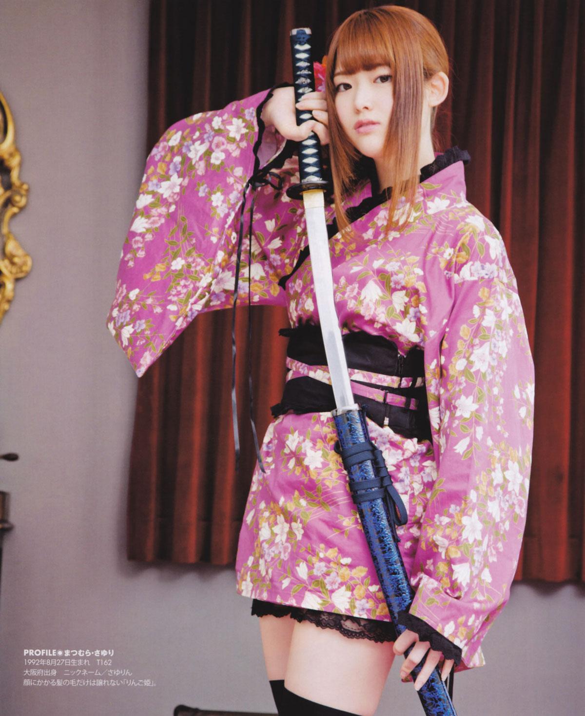 Nogizaka46 Sayuri Matsumura Bubka Magazine