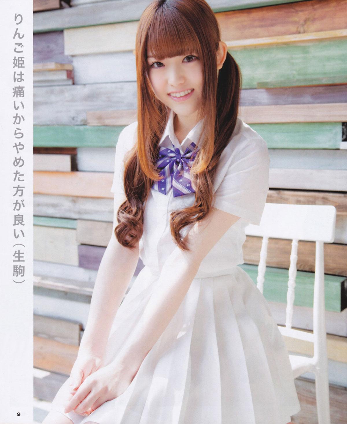 Nogizaka46 Sayuri Matsumura school girl