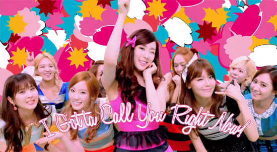 Girls Generation Beep Beep Japan