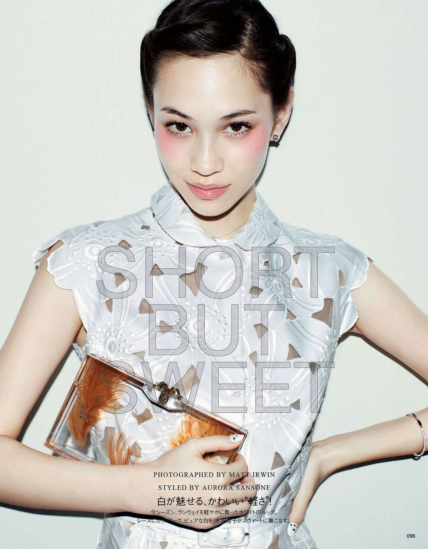Kiko Mizuhara Japanese Vogue Magazine