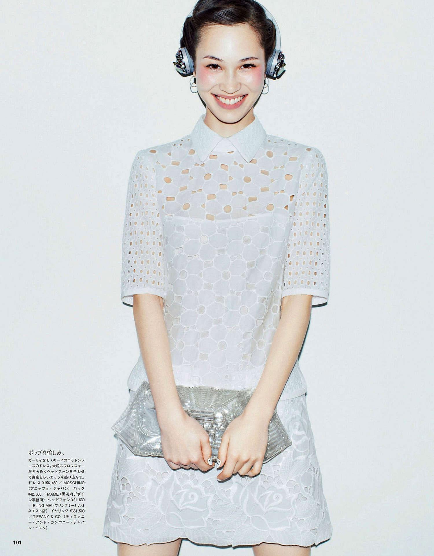 Kiko Mizuhara Japanese Vogue Magazine