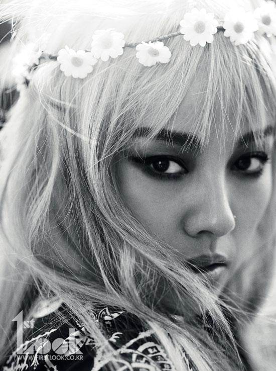 Lee Hyori Korean 1st Look Magazine