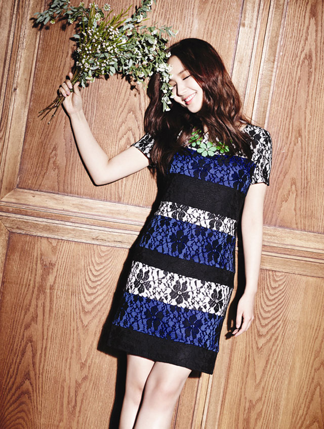 Park Min Young Compagna 2013 SS