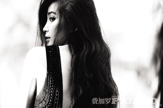 Li Bingbing Chinese Madame Figaro Magazine