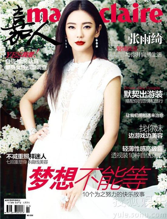 Zhang Yuqi Chinese Marie Claire Magazine