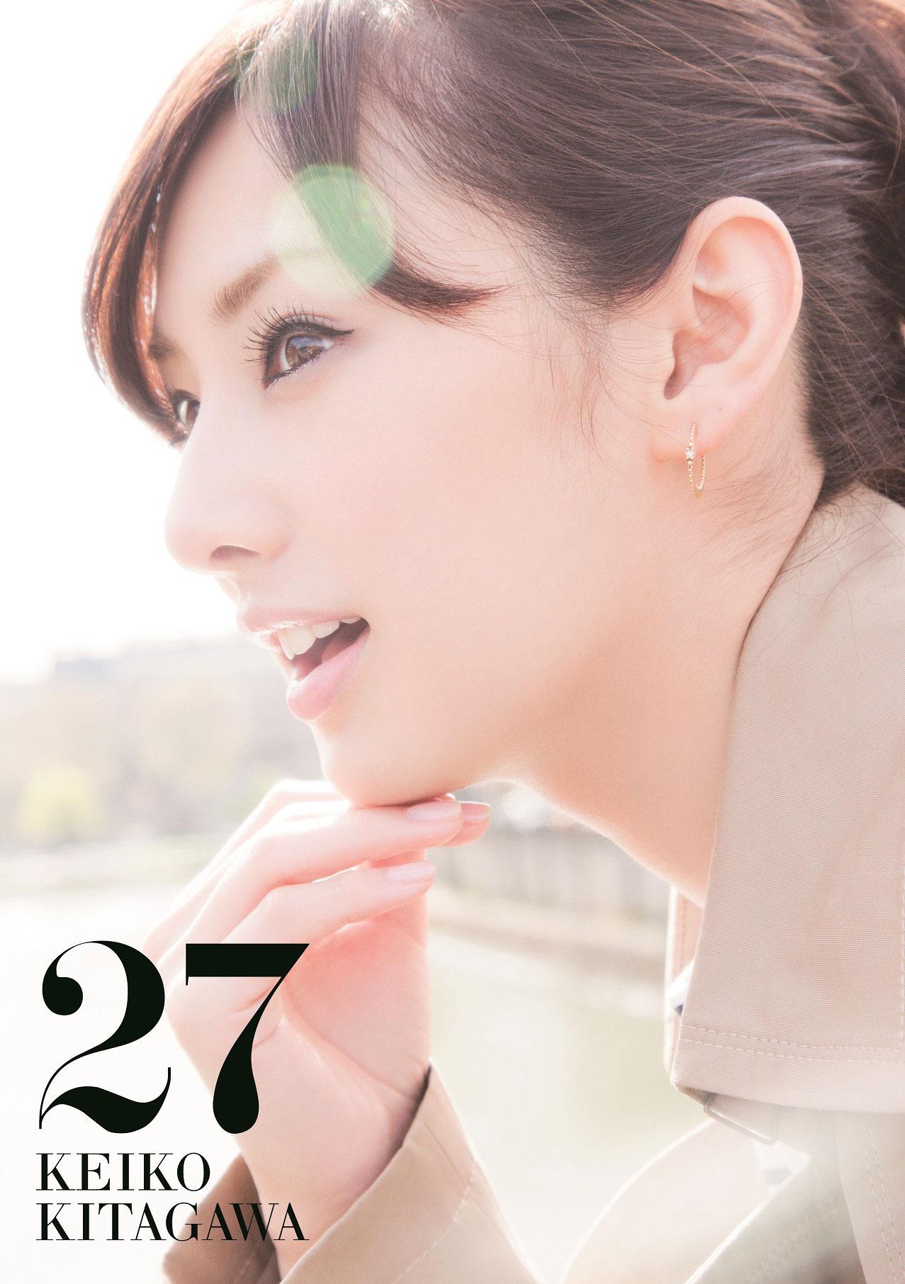 Japanese actress Keiko Kitagawa 27 photobook