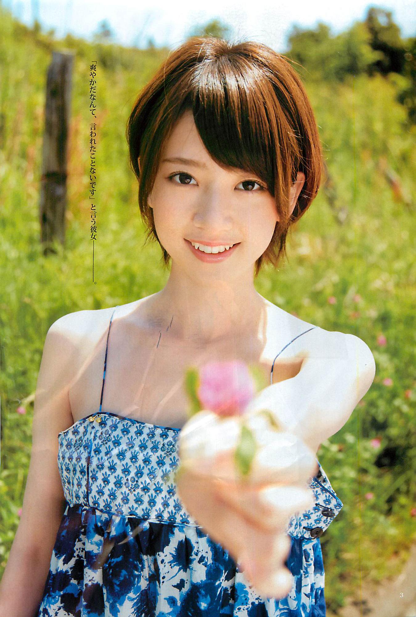 Nanami Hashimoto Japanese Weekly Young Jump Magazine
