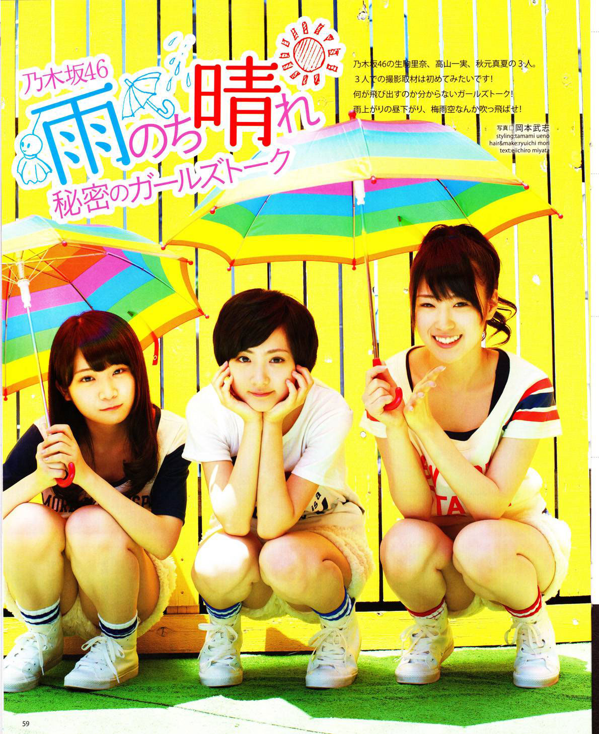 Japanese girl group Nogizaka46 Bomb Magazine
