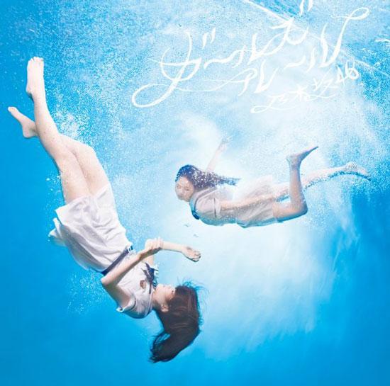 Nogizaka46 Girls Rule single album
