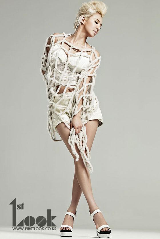 SNSD Hyoyeon 1st Look Magazine