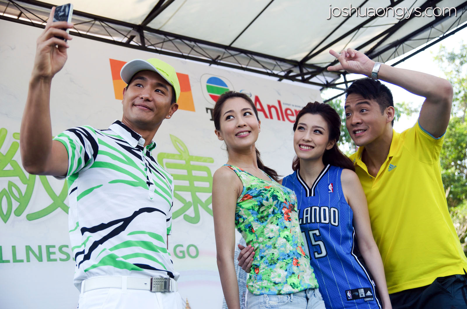 Ruko Chan Elaine Yiu Sharon Chan Jason Chan Wellness On The Go