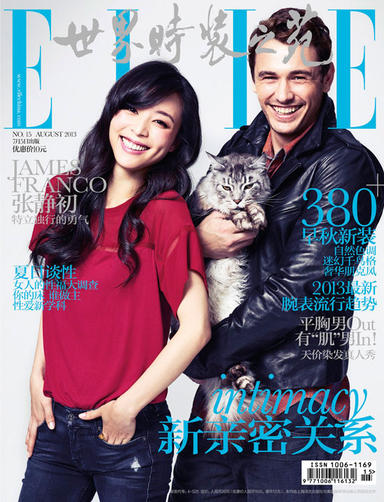 Zhang Jingchu and James Franco Elle China