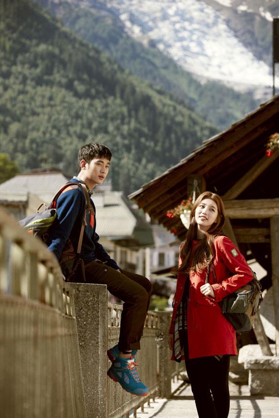 Kim Soo Hyun Suzy Bean Pole
