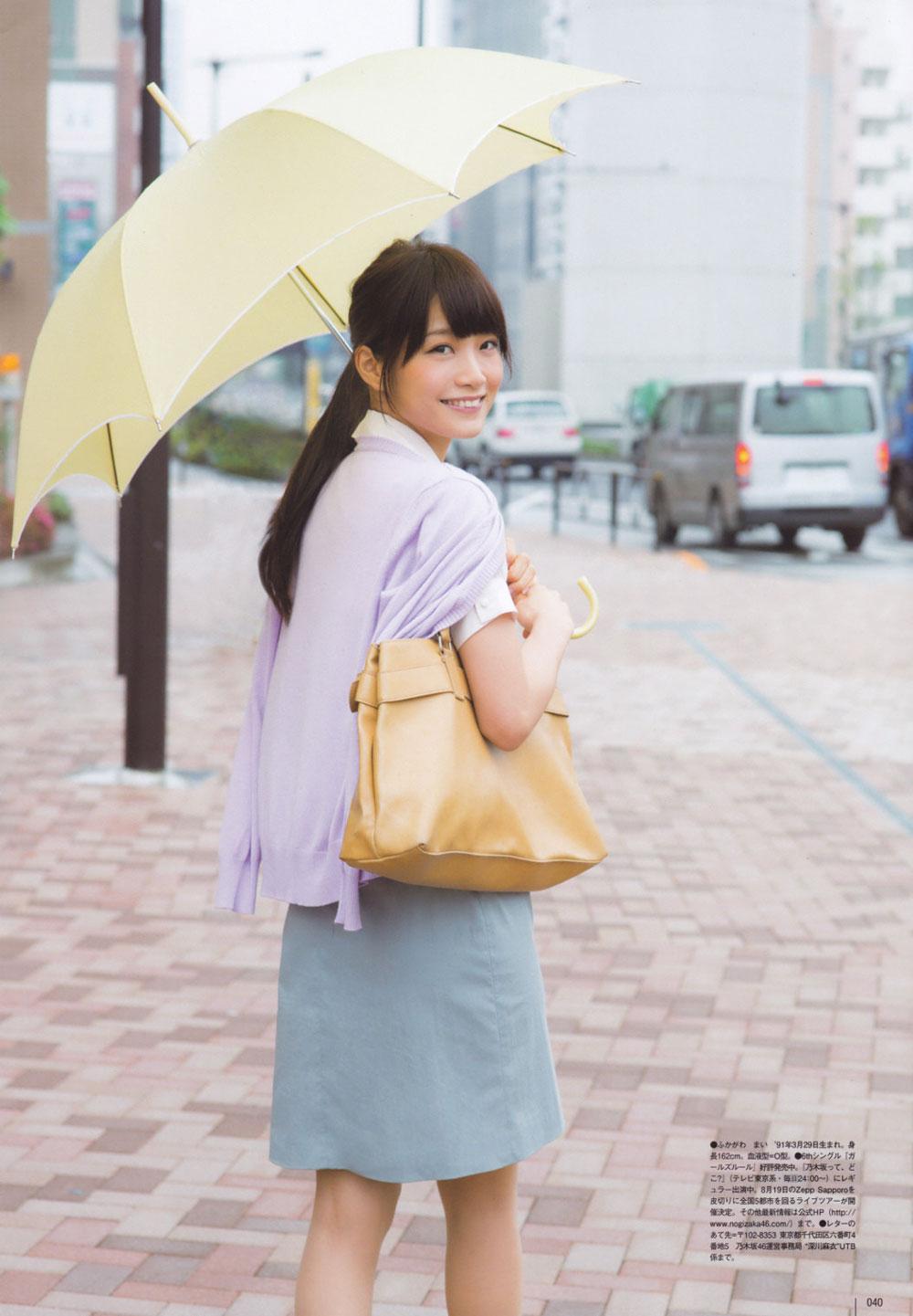 Nogizaka46 Mai Fukagawa Japanese UTB Magazine