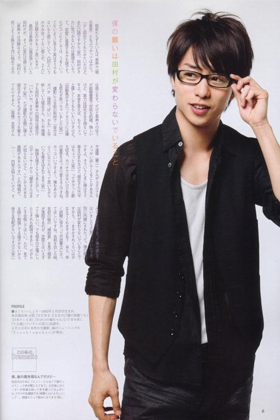 Sho Sakurai Japanese Dramatic TV Life Magazine
