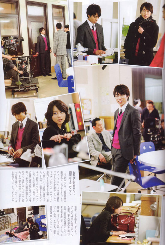 Sho Sakurai Maki Horikita Japanese Magazine