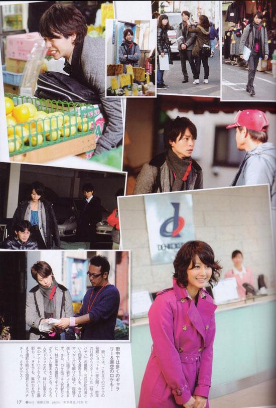 Sho Sakurai Maki Horikita Dramatic TV Life
