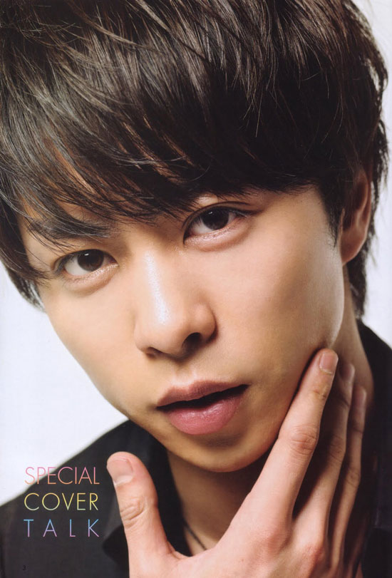Sho Sakurai Dramatic TV Life Japanese Magazine