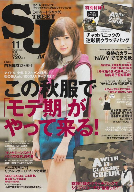 Nogizaka46 Mai Shiraishi Street Jack Magazine