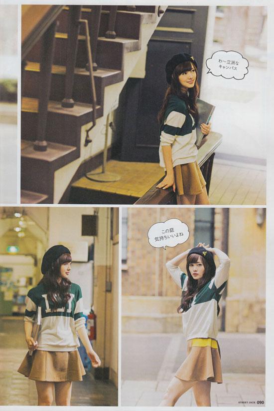 Nogizaka46 Mai Shiraishi Japanese autumn fashion