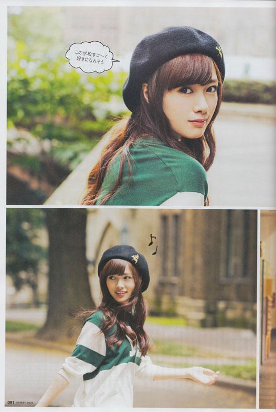 Mai Shiraishi Japanese Street Jack Magazine