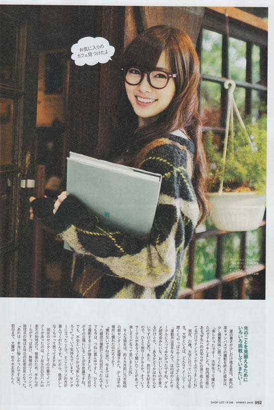 Mai Shiraishi Street Jack fashion magazine