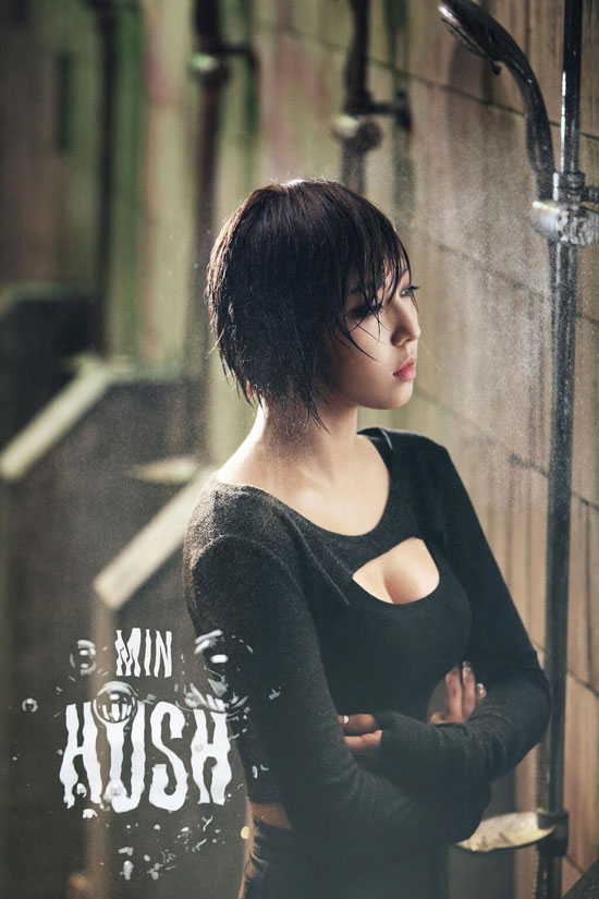 Miss A Min Hush album