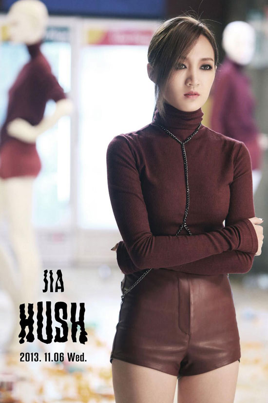 Miss A Jia Hush album