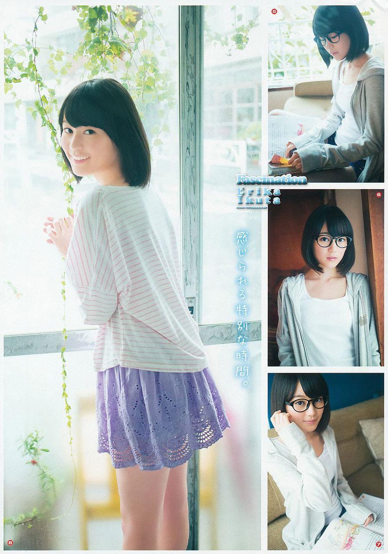 Nogizaka46 Erika Ikuta Young Gangan Magazine