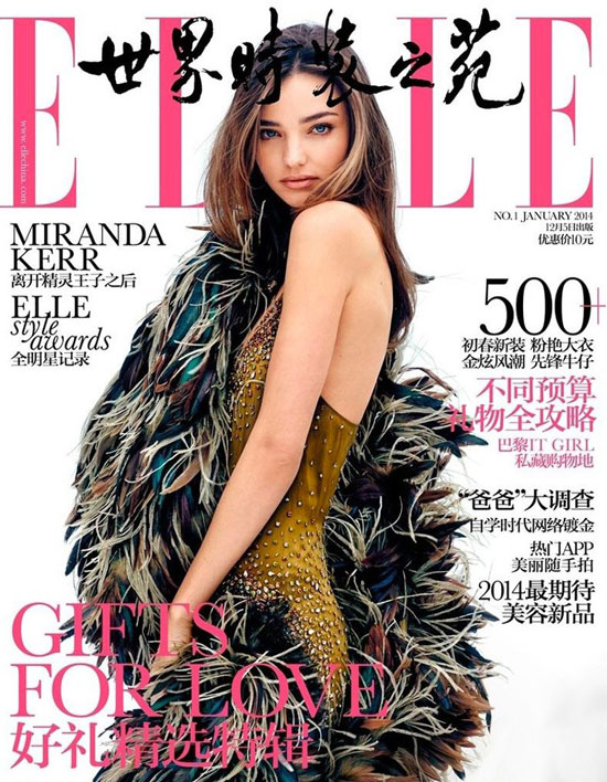 Miranda Kerr Elle China Magazine