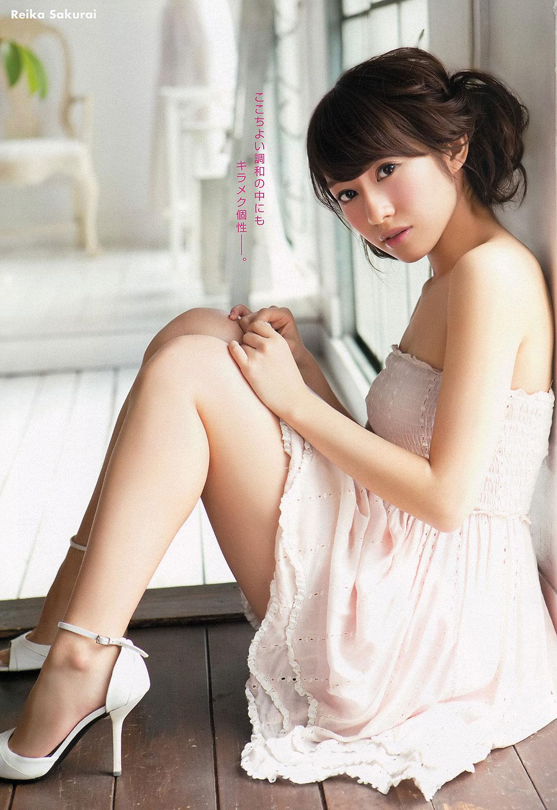 Nogizaka46 Reika Sakurai Young Animal Magazine
