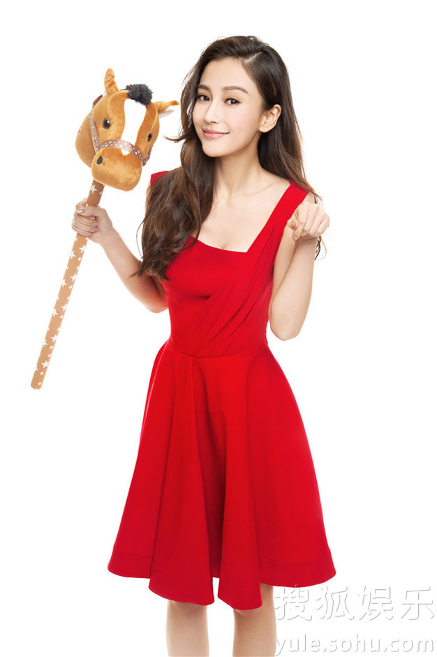 Angelababy Chinese New Horse Year
