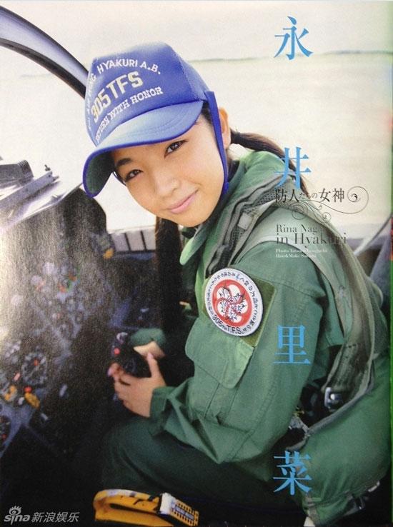 Rina Nagai Japanese military calendar 2014