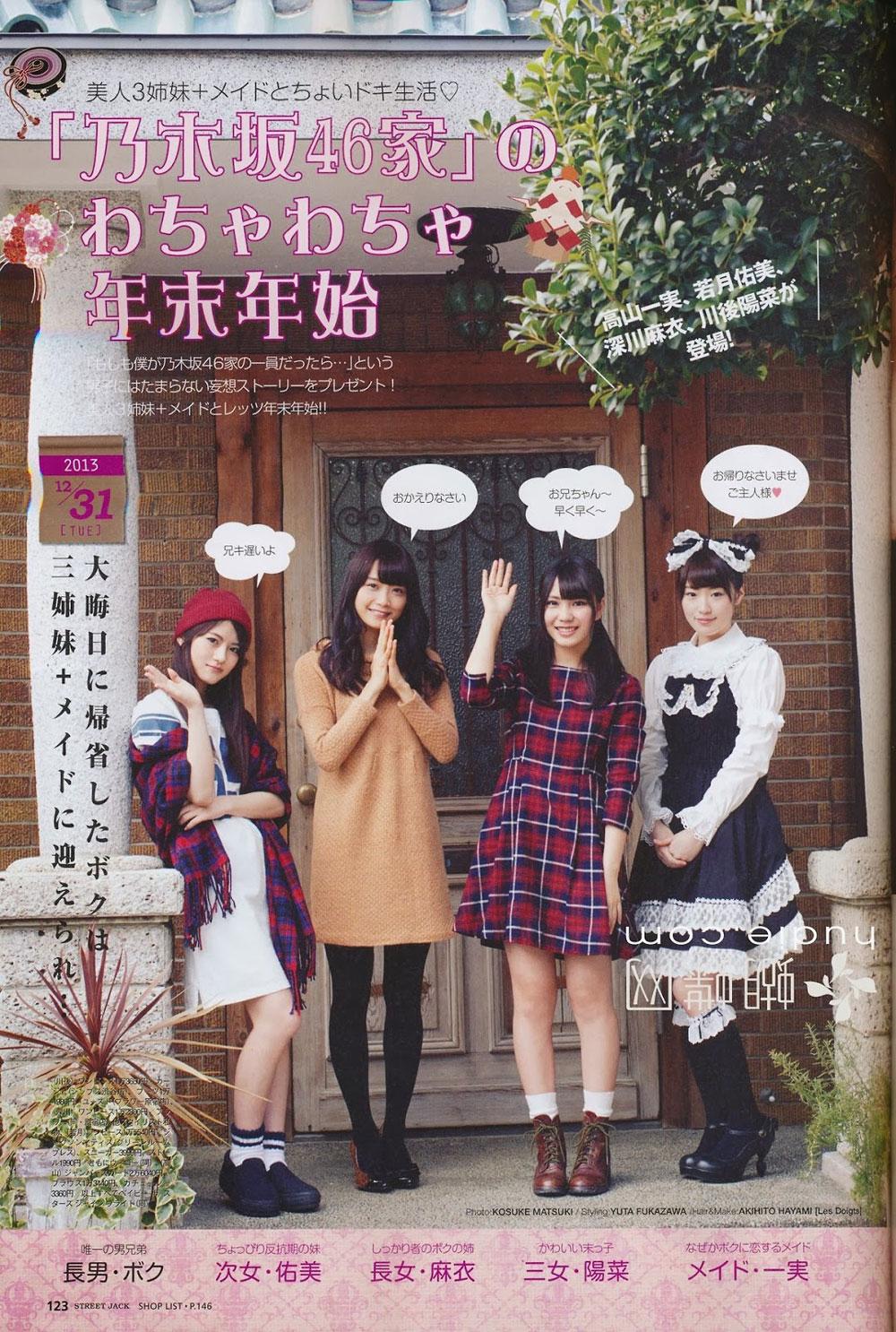 Nogizaka46 Japanese Street Jack Magazine