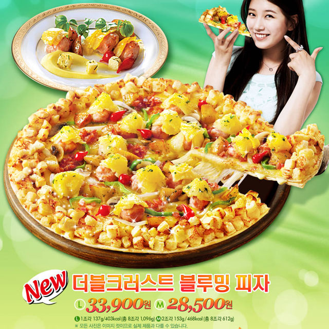 Miss A Suzy Dominos Pizza Korea