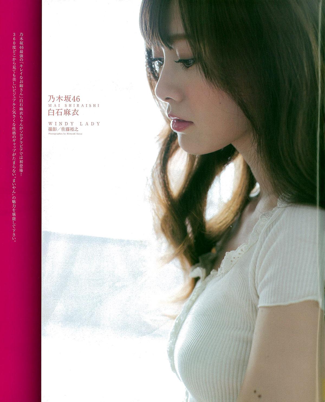 Nogizaka46 Mai Shiraishi Japanese Bubka Magazine