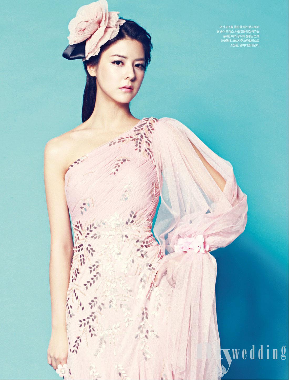 Mina Fujii My Wedding Korean Magazine