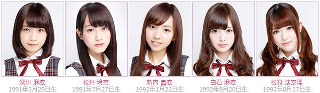 Nogizaka46 members Mai Fukagawa, Rena Matsui, Mai Shinuchi, Mai Shiraishi, Sayuri Matsumura