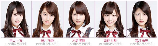 Nogizaka46 members Kazumi Takayama, Reika Sakurai, Seira Nagashima, Nanase Nishino, Yumi Wakatsuki