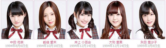 Nogizaka46 members Kana Nakada, Ami Nojo, Sayuri Inoue, Rina Yamato, Risako Yada