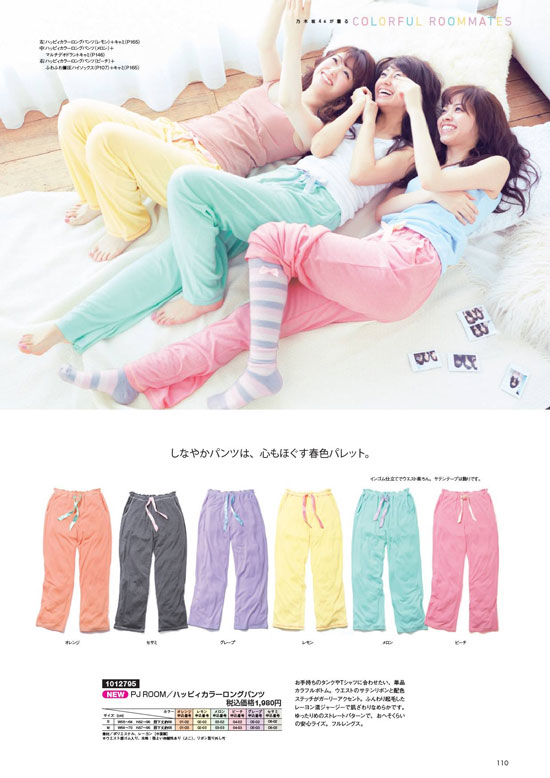 Nogizaka46 Peach John loungewear