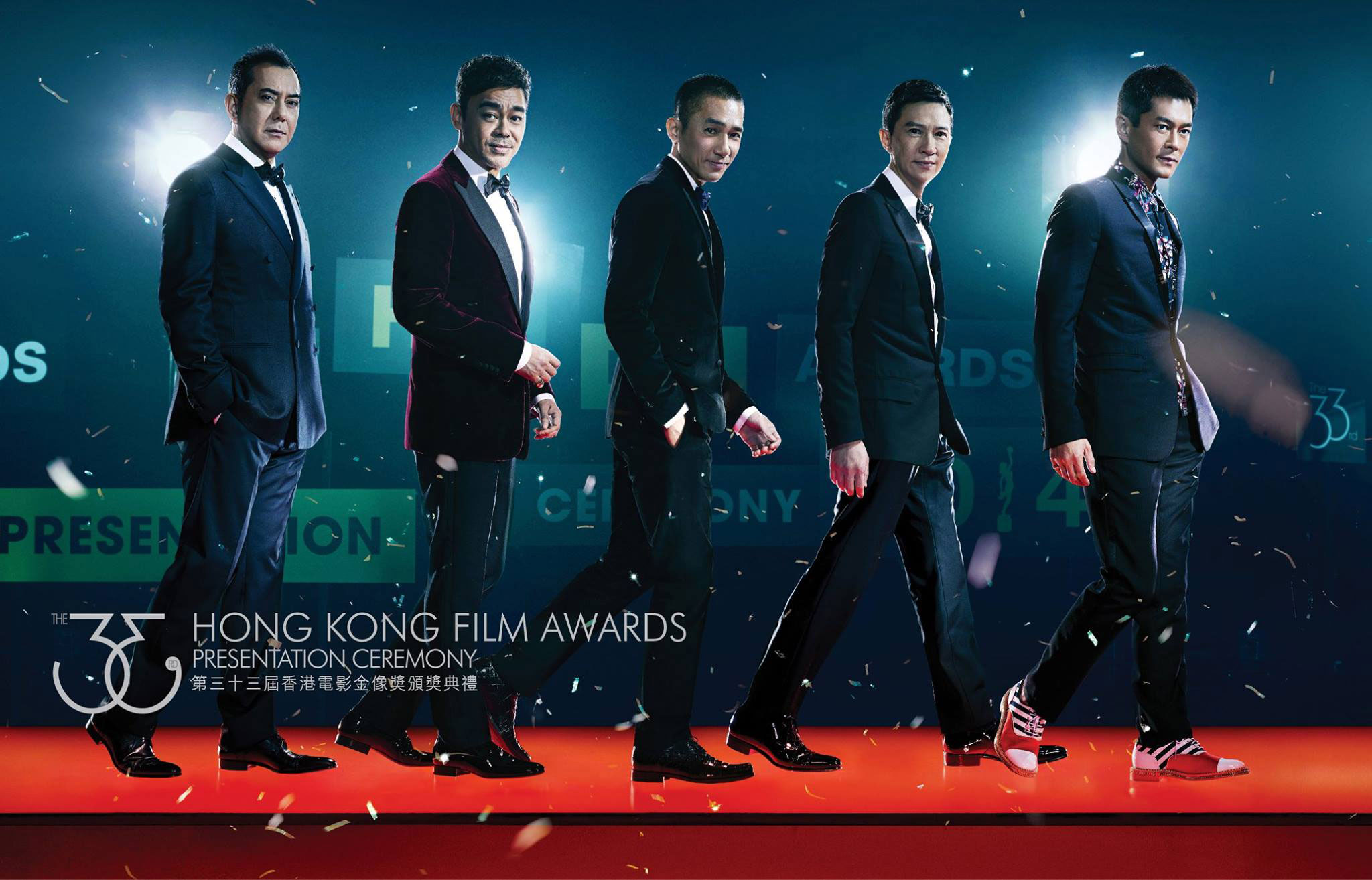 Hong Kong Film Awards 2014 best actor nominees