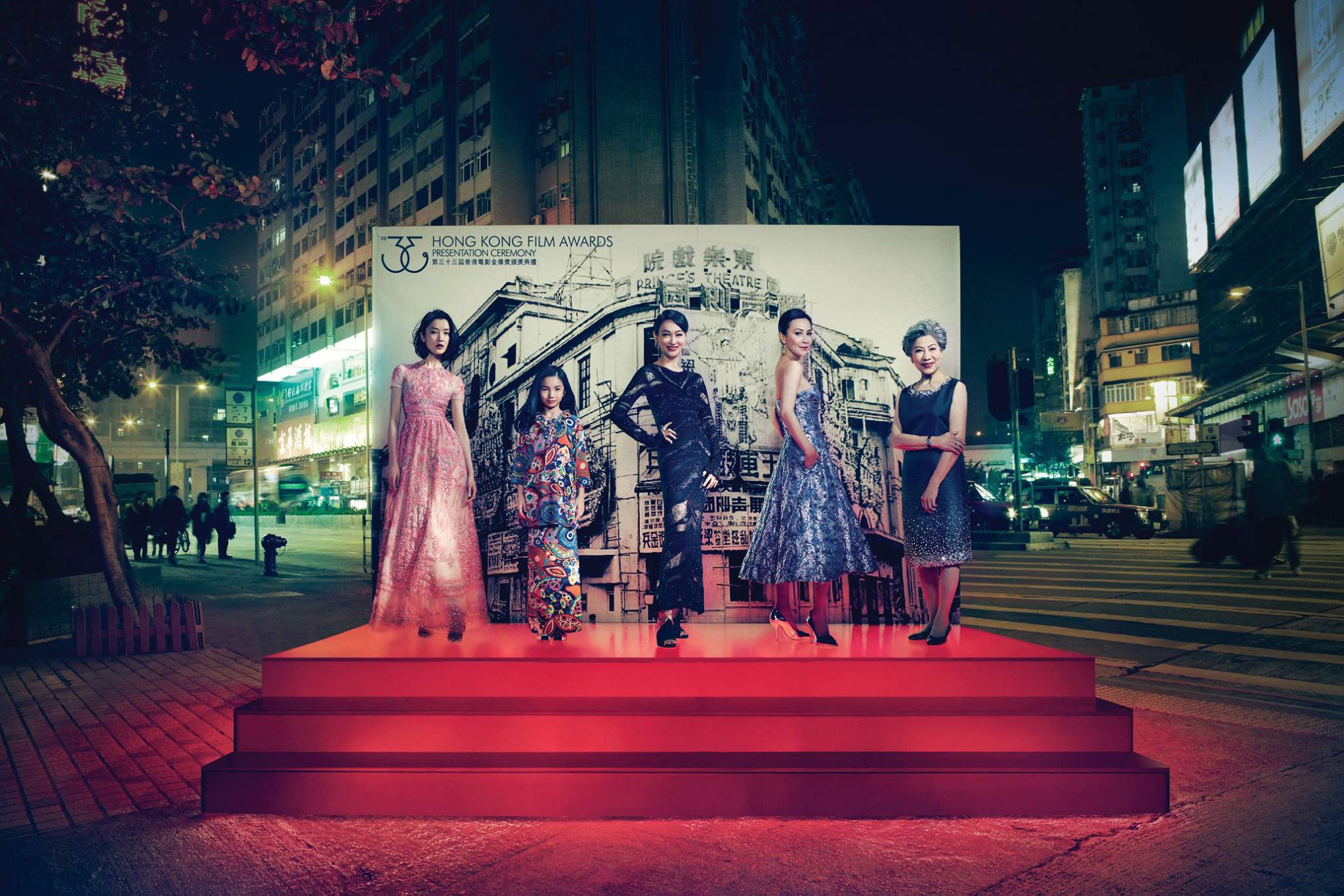 Hong Kong Film Awards 2014 supporting actress nominees