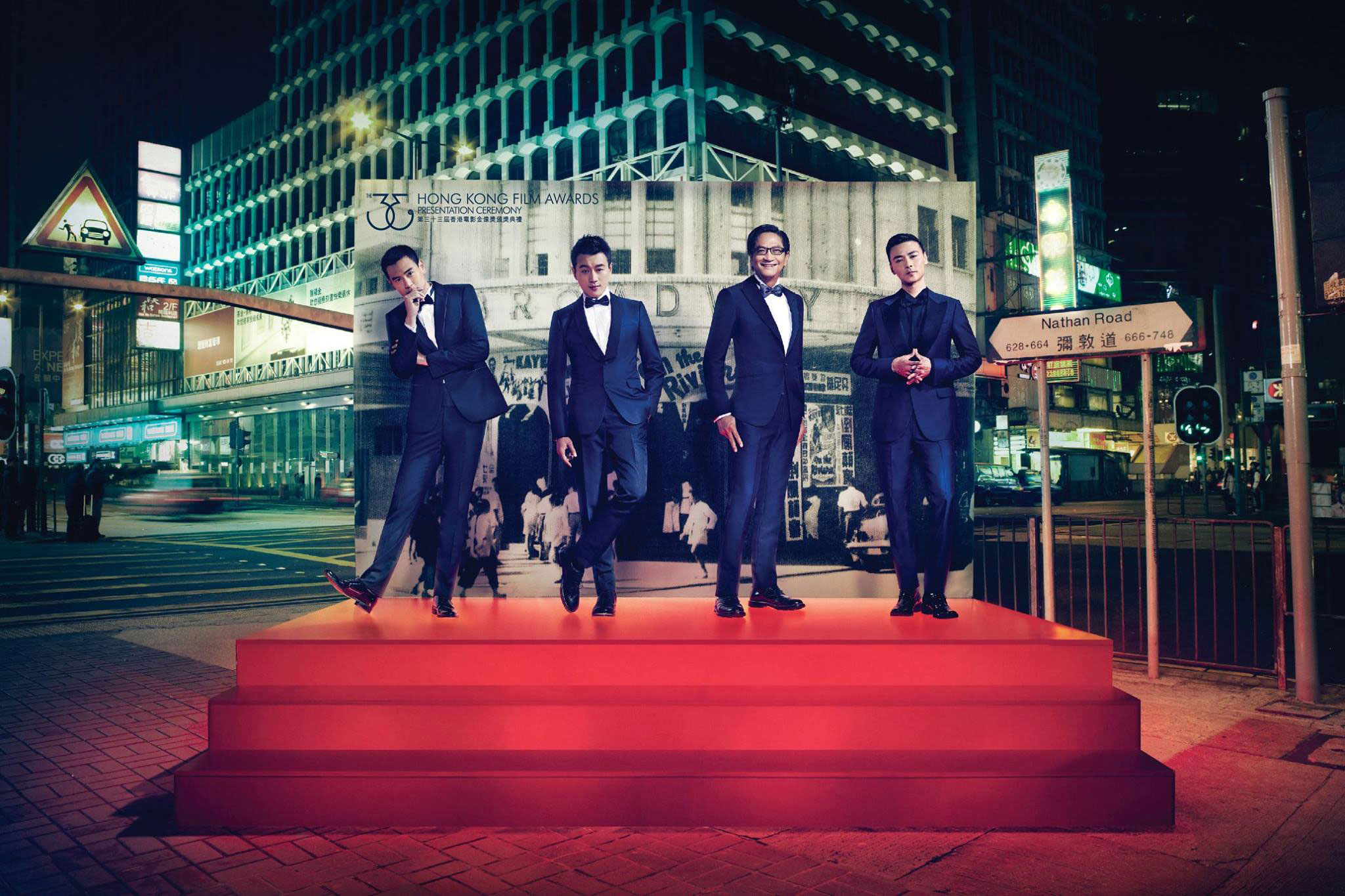 Hong Kong Film Awards 2014 supporting actor nominees
